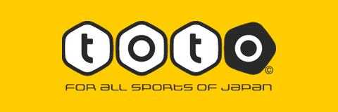 スポーツ振興くじ助成事業