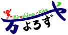 yorozuya-logo